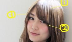 美人に見える前髪黄金バランス☆